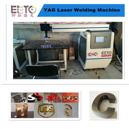 300W YAG Laser Welder 1064nm for Metal Stainless Steel Brass Aluminum