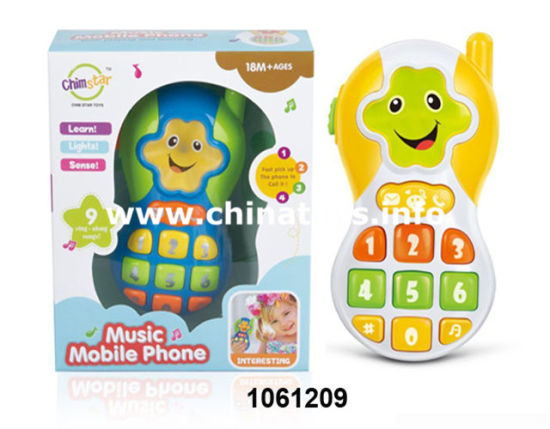 Plastic Toy Cartoon Baby Toy Key with Music and Light (1061212) pictures & photos