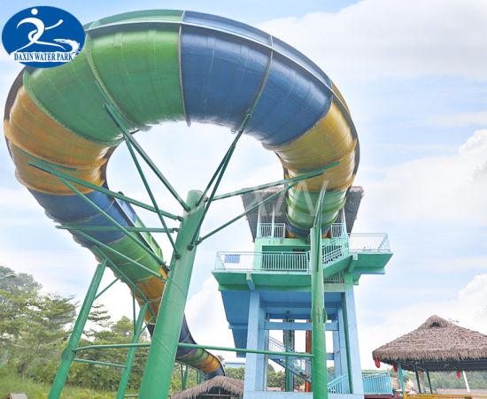 Family Rafting/Ring Slide for Family Play
