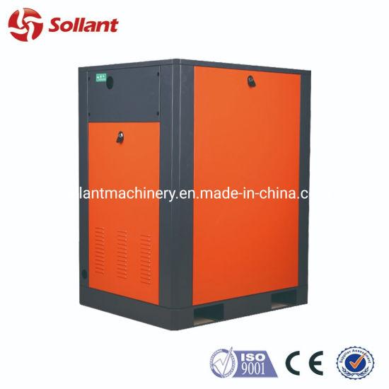 11kw ISO9001 Identification Power Saving Screw Air Compressor