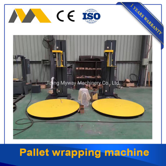 Automatic Rotary Arm Pallet Stretch Film Wrapping Machine with Auto Cut System