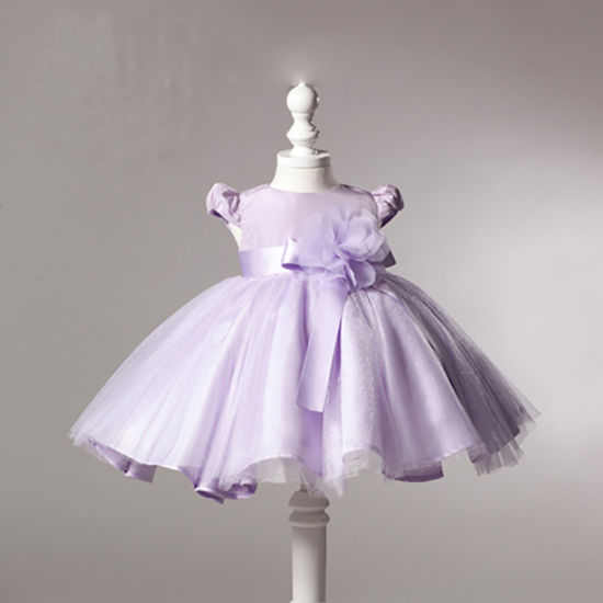 Purple Organza Ball Party Little Girl Gowns