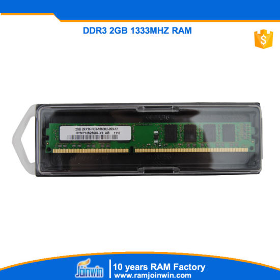 China Best Price 2gb Ddr3 Ram Desktop China Best Price 2gb Ddr3