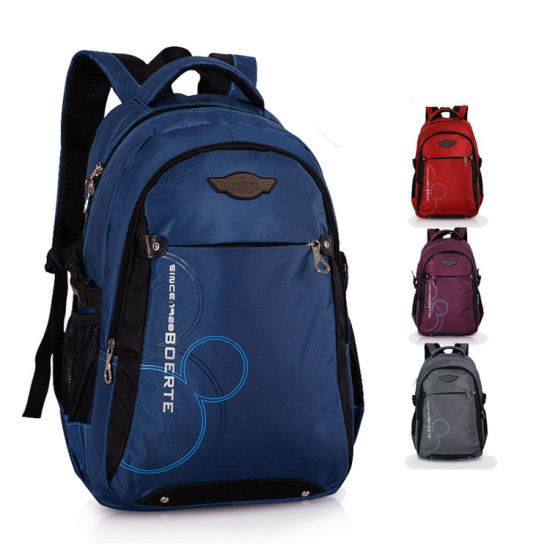 Wholesale Unisex School Backpack Polyester School Backpack for High School  Student pictures   photos 293e3af1982c6