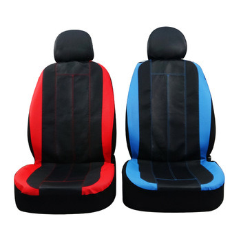 Whole Funky Cowhide Leather Car, Cowhide Car Seat