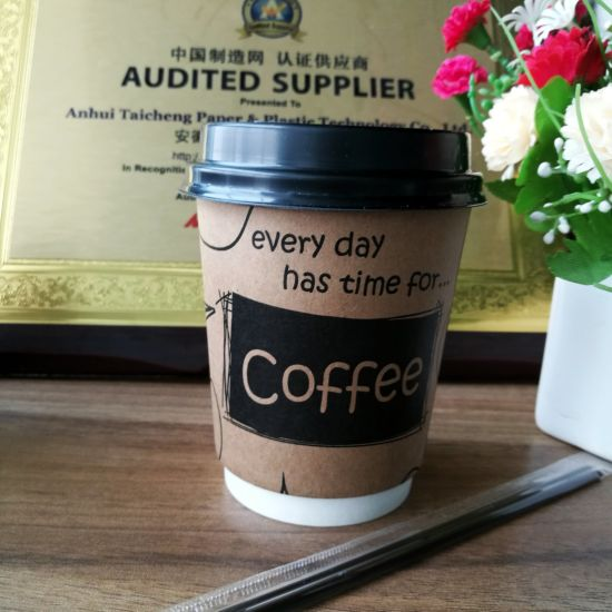 Double Wall Gl Cup Bulk Paper Cups Holder Food