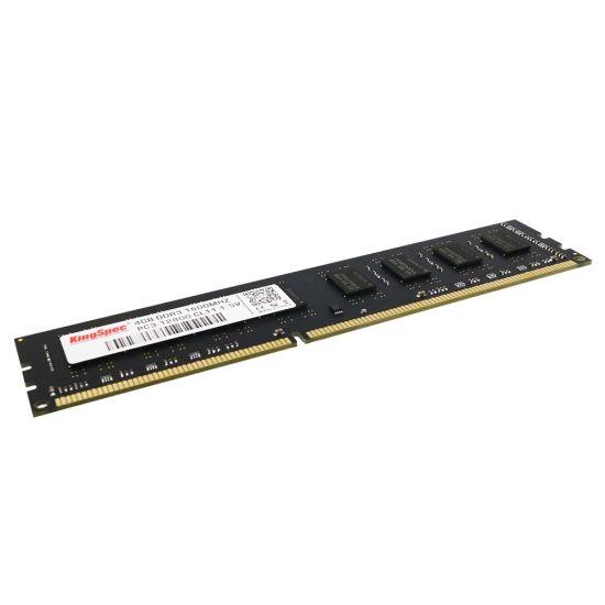 Kingspec 4GB RAM DDR3 1333MHz PC3-10600 240pin Desktop Memory