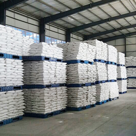 Propylene Glycol Esters of Fatty Acids Pgms E477