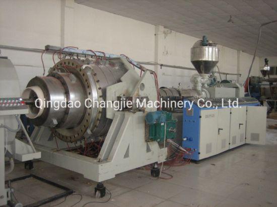 China Plastic Machinery Plastic Recycling Machine/ PVC Pipe Machine/Plastic Machine