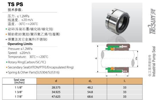 Tsps Mechanical Seal, Industrial Pump Seal, Silicon Carbide Seal