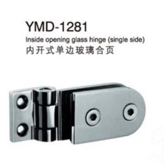 Foshan Yingmeida Hardware Products Factory
