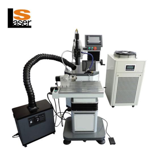 200W YAG 1064mnm Laser Welder Laser Welding Machine for Metal Mould Soldering Equipment