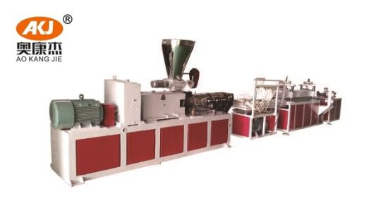 High Efficiency PVC Edge Banding Making Machine with Printing Extruder