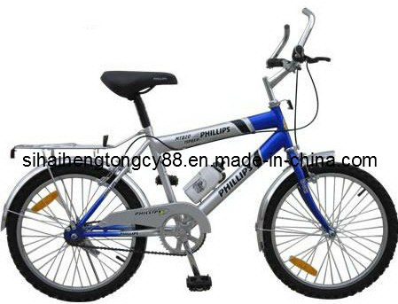 "16"" MTB Type Kids Bicycle with Handle Bar and Bar End (SH-KB133) pictures & photos"