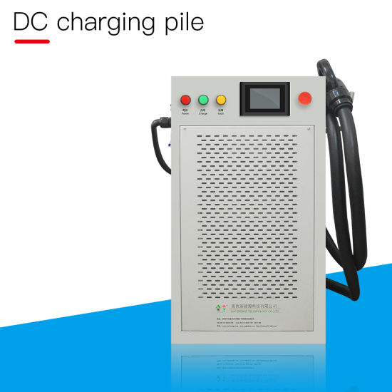 15kw DC Fast EV Charging Pile for Electric Vehicle (CHAdeMo)
