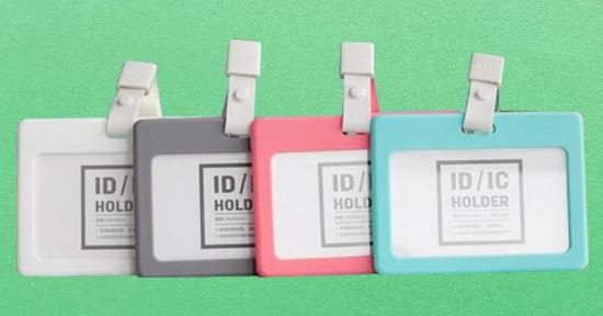Horizontal Silicone ID Card Badge Holder