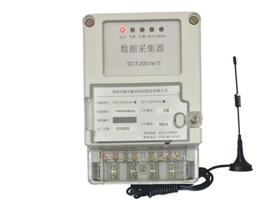 Portable Water Meter Unit Collector for Meter Reading
