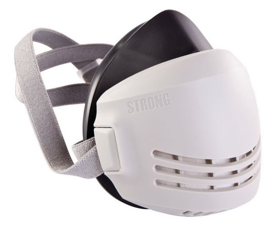 washable n95 respirator mask