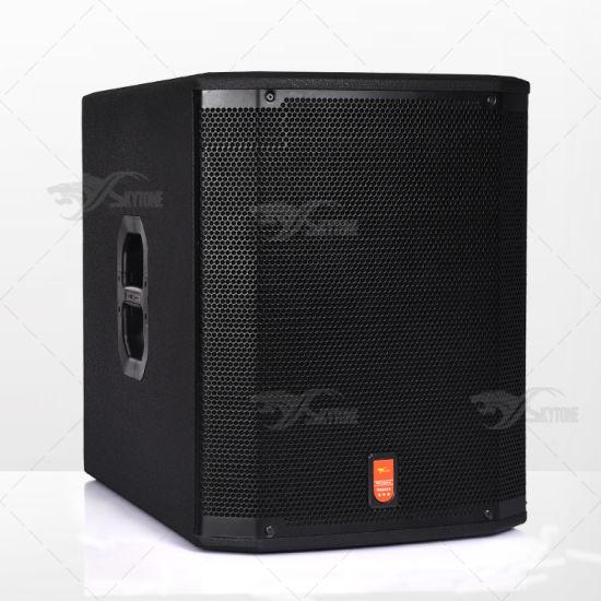 China Prx618s-Xlf Professional Powered 18 Inch DJ Bass