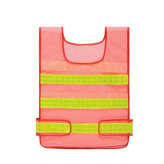 Free Sample High Visibility Reflective Vest