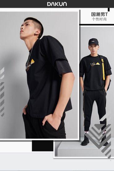Summer Fashion Trendy Modern Stylish Loose Printing Men's T-Shirt