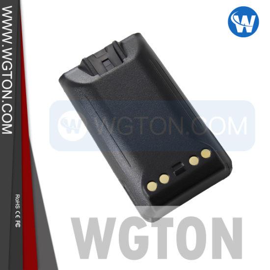 Battery Compatible with Vertex EVX-231 VX-451 EVX-534 VX-260 AAJ68X001 VX-454 EVX-530 VX-459 Part NO AAJ67X001 VX-456 FNB-V133Li VX-261 EVX-539 EVX-261 EVX-531