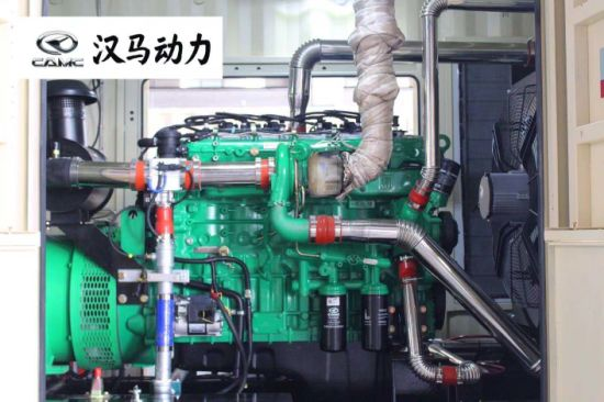 Hot sale!270KW CAMC brand natural gas engine for trucks