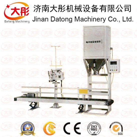 Extruded Catfish Feed Processing Equipment pictures & photos