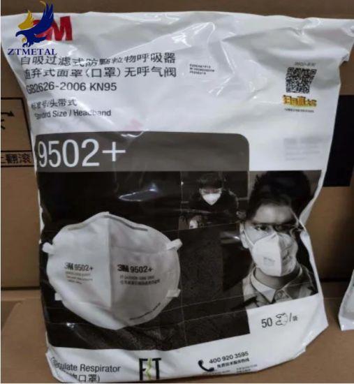 n95 mask 9501