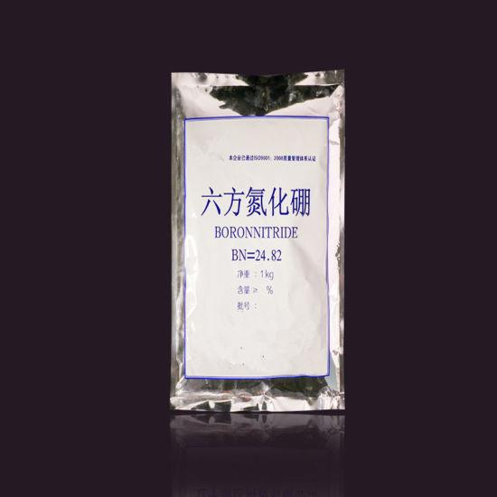 China High Purity Boron Powder, Ultrafine Boron Powder