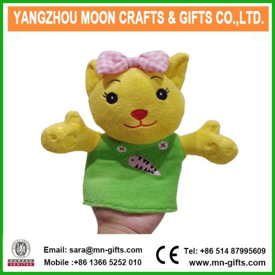 School Kids Plush Toy Hand Puppet