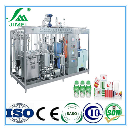 China Price Of High Quality Mini Small Scale Aseptic Milk