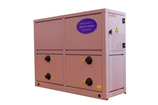 Water Cooled Chiller/Water Source Air Conditioner for Breed Aquatics pictures & photos