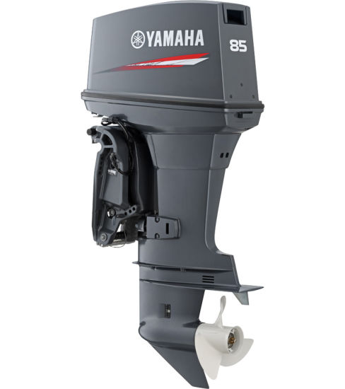 Genuine YAMAHA 2 Stroke Short Shaft Boat Outboard Motor (85A)