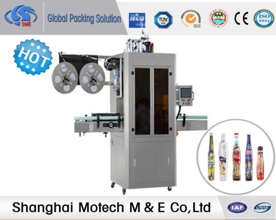 Automatic Sleeve Labeling Machine (MT-350) pictures & photos
