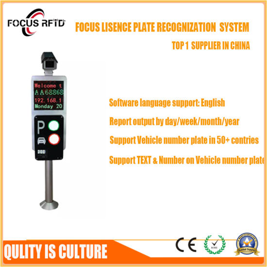 China Automatic Number Plate Recognition Parking Management System