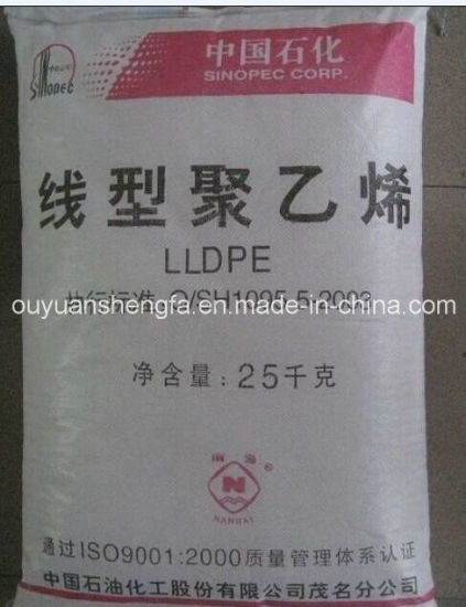 Factory Supply High Quality LLDPE pictures & photos