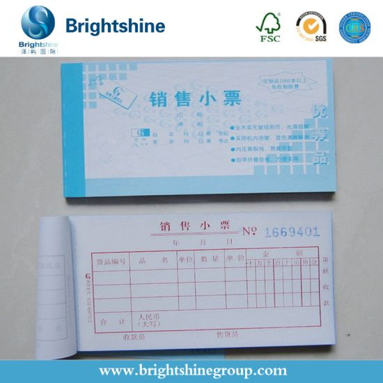 55g Continuous Carbonless Computer Printing Paper
