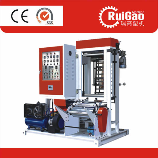 Taiwan Qualtiy High Speed Plastic Film Blown Machine in China pictures & photos