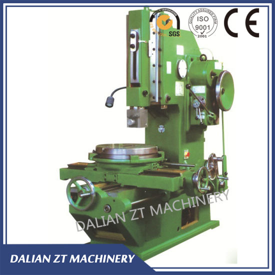 B520d Conventional Metal Vertical Slotting Machine