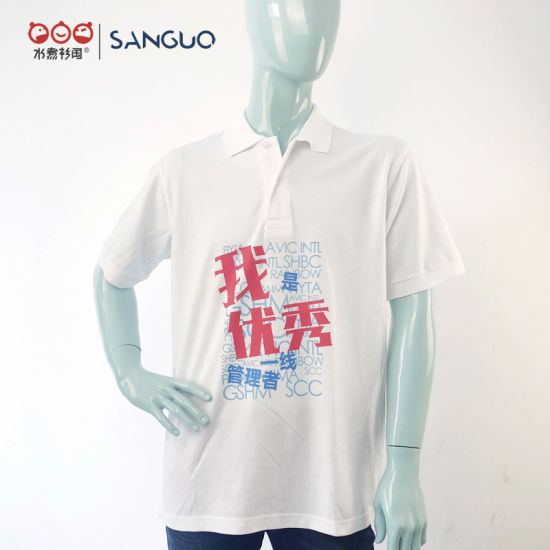 Factory Wholesale New Design 100% Cotton Polo Shirts Promotional