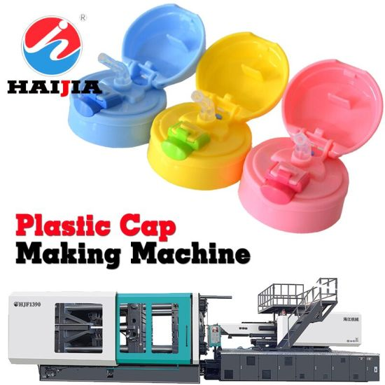 Plastic Caps Made in China Injection Molding Machine 28mm Neck Making Manufacturers for Sale Mould Production Line
