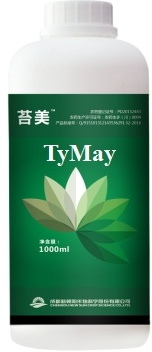 Tymay (Berberine 0.5% + botanical source complex) for Remove The Moss Problems on Citrus and Orange pictures & photos