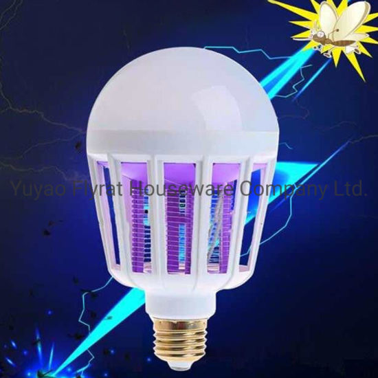 Insects Killer with UVA LED Light
