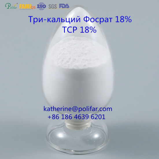 TCP 18% Min Tri-Calcium Phosphate Animal Feed CAS 7758-87-4 pictures & photos