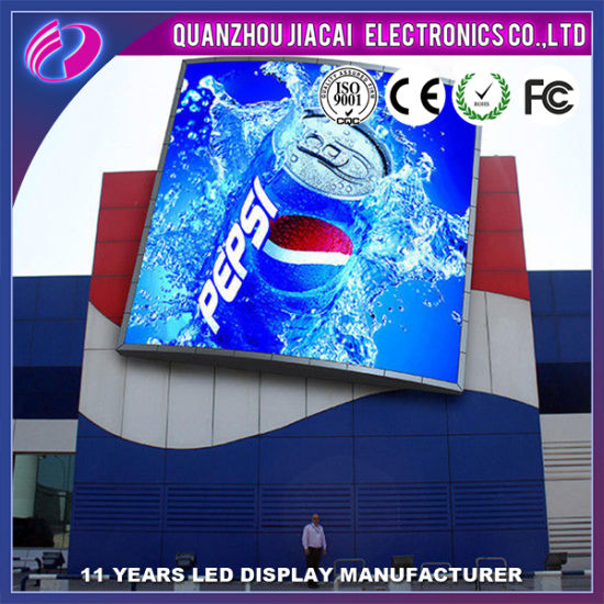 pH8 Outdoor LED Screen with Nova Control System