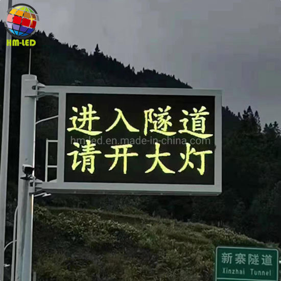 High Way Billboard Outdoor P16 Two Colours LED Traffic Sign LED Screen Sign