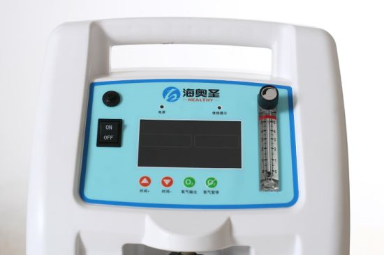 High Technology Hnc Oxygen Machine for Home pictures & photos