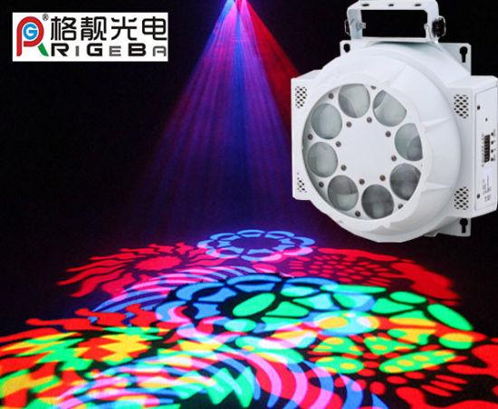 8*3W RGBW LED Eight Eye Patterns Light LED Effect Light Disco Light