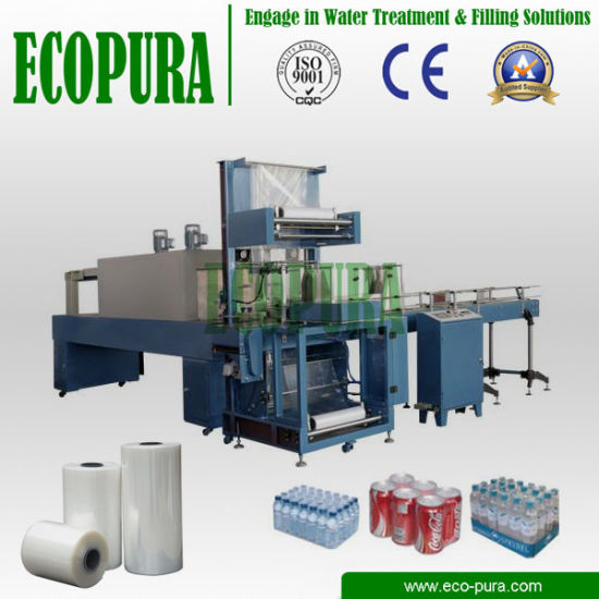 Automatic Wrapping and Shrinking Packaging Machine